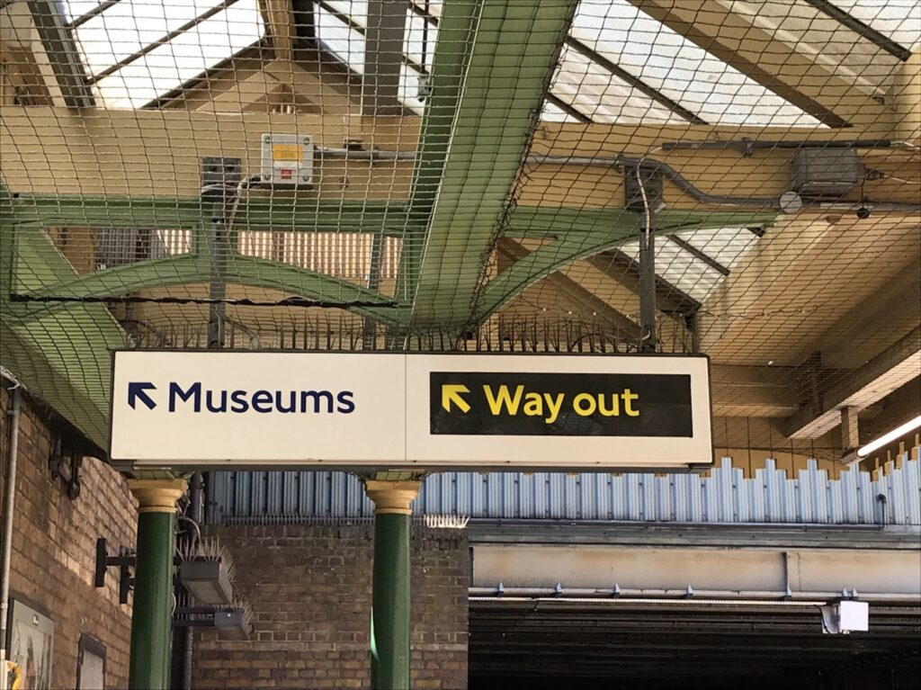 """Exit to musems"" sign on London Underground."